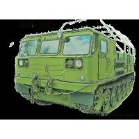 АТС-59Г артиллерийский тягач средний