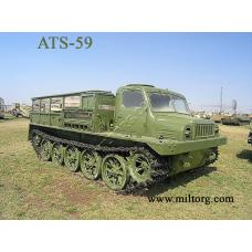 АТС-59 артиллерийский тягач средний