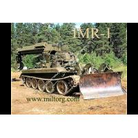 ИМР-1 Инженерная машина разграждения