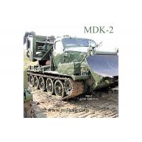 МДК-2 Машина для отрывки котлованов