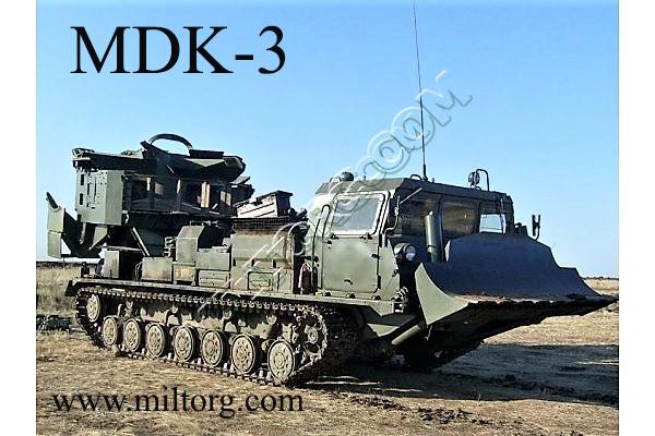 МДК-3 машина для отрывки котлованов