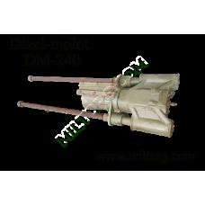 Дизель-молот штанговый ДМ-240