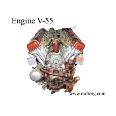 Двигатель В-55