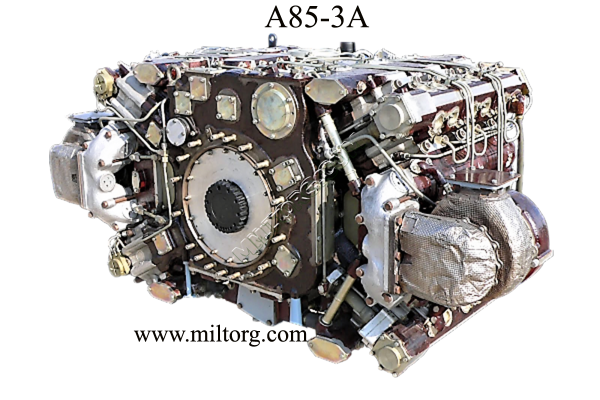 А-85-3А