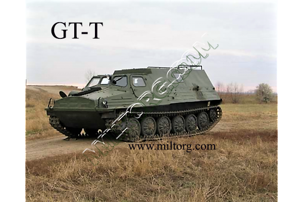 ГТ-Т Гусеничный транспортер-тягач