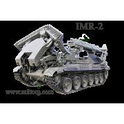 ИМР-2 Инженерная машина разграждения