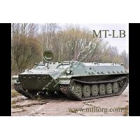 МТ-ЛБ Многоцелевой транспортер (тягач) легкий бронированный