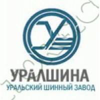 ООО «УРАЛШИНА»