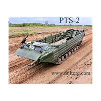 ПТС-2 Плавающий транспортер средний