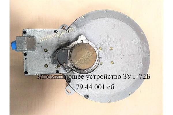 Устройство запоминающее ЗУТ - 72 Б