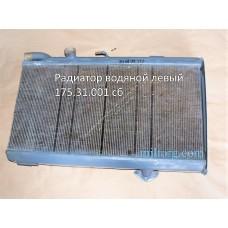 175.31.001сб-А Радиатор водяной левый