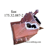 Бак масляный трансмиссионный 175.32.087-2