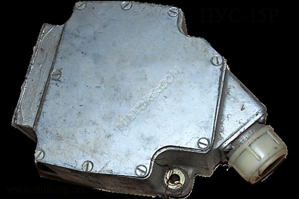 Устройство пусковое стартера ПУС-15Р
