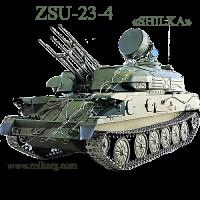 ЗСУ-23-4 «Шилка»