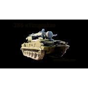 2С6 «Тунгуска»